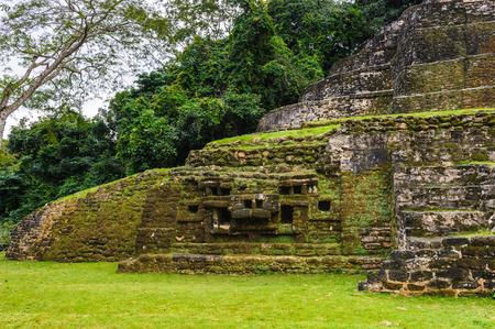 Part of the Mayan ruins Stock Photo