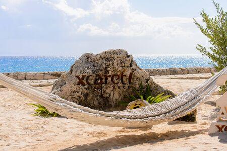 Hammock in Xcaret,  Maya civilization archaeological site, Yucatan Peninsula, Quintana Roo, Mexico