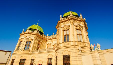 Side of the Upper Belvedere building, VIenna, Austria Editorial