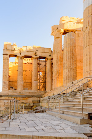 Propylaea, gateway to the Acropolis of Athens