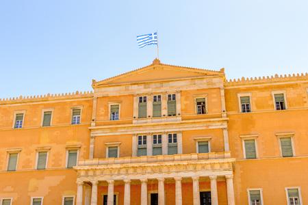 Hellenic Parliament building, Greece Stock Photo