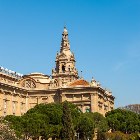 National Art Museum of Catalonia (Museu Nacional dArt de Catalunya), Art museum establish in 1934