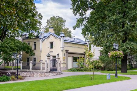 Kronvalda park in Riga, Latvia. Park is named after the Latvian linguist Atis Kronvald Banco de Imagens