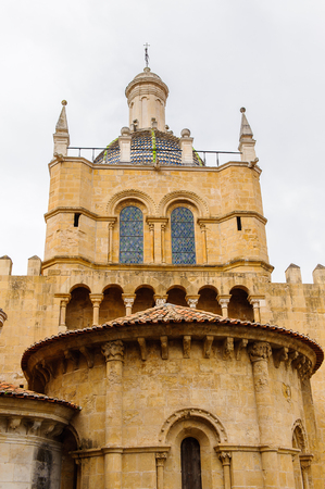 Beautiful architecture of the Historic center of Coimbra, Portugal.