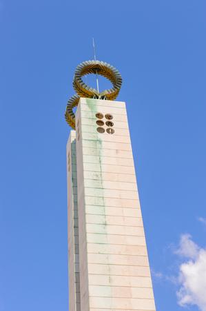 Landmark in Lisbon, Portugal