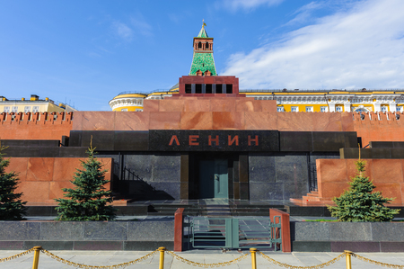 Lenins Mausoleum also known as Lenins Tomb, situated in Red Square in the center of Moscow, is the mausoleum that serves as the current resting place of Vladimir Lenin. Editorial