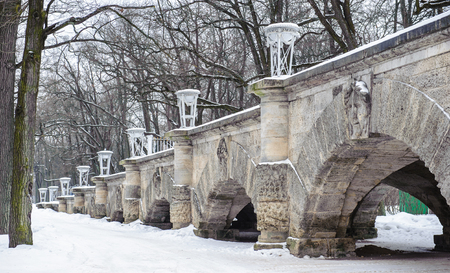 Architecture of the Catherine Park, Tsarskoe Selo,  Russia 스톡 콘텐츠
