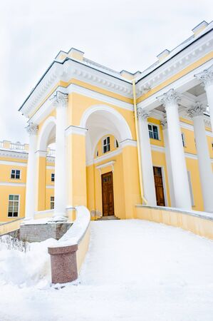 Part of the Alexander Palace, a former imperial residence at Tsarskoye Selo, St Petersburg. 에디토리얼
