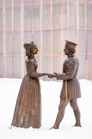 Sculpture in Tsarskoye Selo (Pushkin), 25 km south-east of St. Petersburg, Russia. Editorial