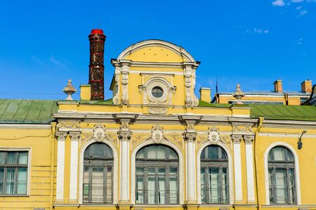 Architecture of St. Petersburg, Russia Stock Photo