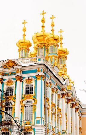 Golden Chapels of the Catherine Palace, Tsarskoe Selo, Pushkin, Russia