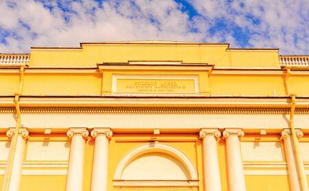 Yellow building Stock Photo