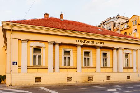 Musée pédagogique de Beograde, Serbie