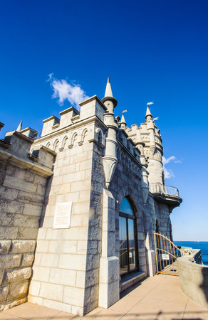 The Swallow's Nest, a decorative castle located between Yalta and Alupka on the Crimean peninsula in southern Ukraine. It was built between 1911 and 1912 in Gaspra, on top of 40-metre high Aurora Cliff, to a Neo-Gothic design
