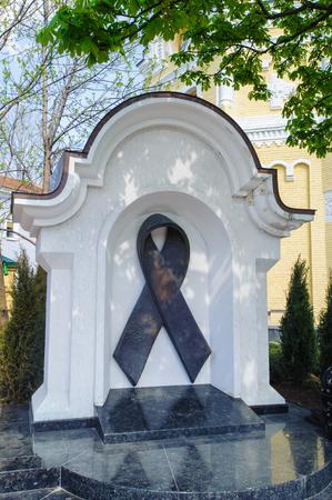 Monument in Kiev Pechersk Lavra