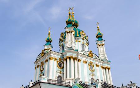 Saint Andrews Church, a major Baroque church located in Kiev, the capital of Ukraine.