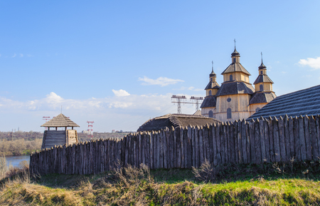 Zaporozhian sich, the place where the cossacks lived Editorial