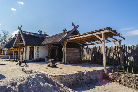 Ancient house of the Ukrainian cossacks Editorial