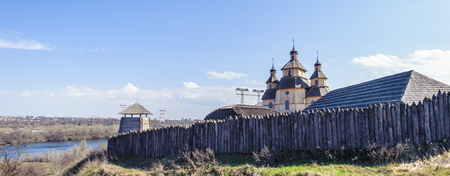 Zaporozhian sich, the place where the cossacks lived Stock Photo