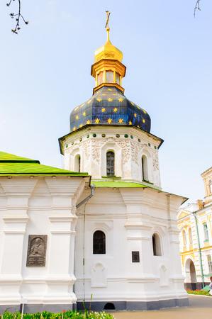 Beautiful church of Kiev Pechersk Lavra, Ukraine.