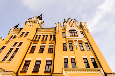 Richards Castle in Kiev, Ukraine