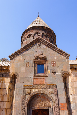 Monastery of Geghard, unique architectural construction in the Kotayk province of Armenia. UNESCO World Heritage