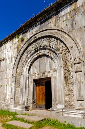Part of the Haghpatavank (Haghpat Monastery), a medieval Armenian monastery complex in Haghpat, Armenia.