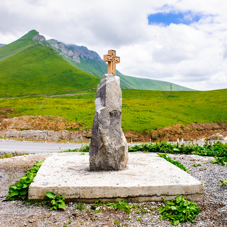 Cross in the mountains of Georgia