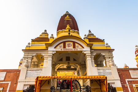 The Laxminarayan Temple (Birla Mandir), a Hindu temple dedicated to Laxminarayan in Delhi, India