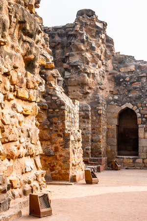 Qutb complex (Qutub), an array of monuments and buildings at Mehrauli in Delhi, India.