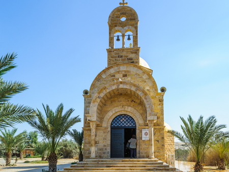 Greek church in Bethany, Jordan