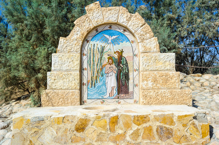 Icon of Jesus Crist in Bethany, Jordan Stock Photo