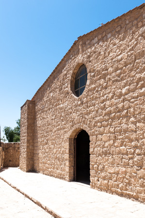 Apostles church in Madaba, Jordan Stock Photo