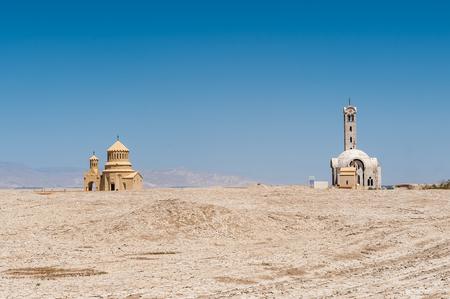 Churches at the Baptised Site, Jordan.