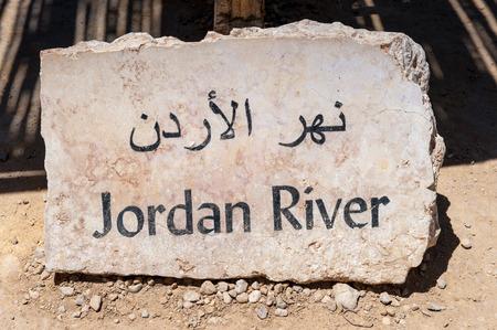 Jordan River sign 에디토리얼