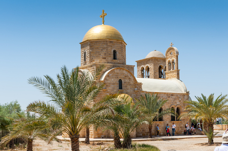 Church of St. John the Baptist, Baptised Site of Jesus Christ, Jordan