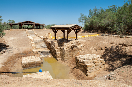 The excavated remains of Bethabara, in ordan, where John the Baptist is believed to have conducted his ministry. Stock Photo