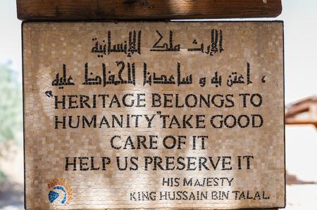 Heritage inscription at the Baptised Site, Jordan