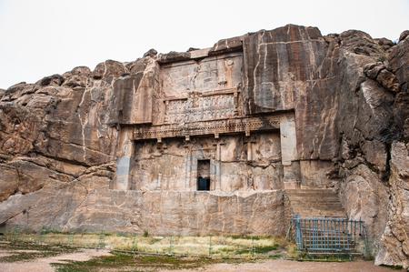Rock around the ancient city of Persepolis, Iran.
