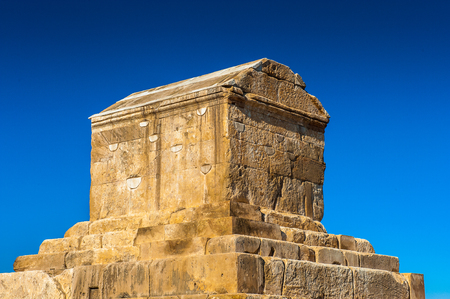 Tomb of Cyrus the Great, the burial place of Cyrus the Great of Persia.
