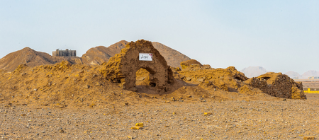 Zoroastrian achitecture, near Towers of Silence, Yazd, Iran Stock Photo