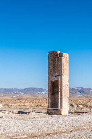 Ruins of the Perivate palace in the Ancient Persian city of Pasargad, Iran. Stock Photo