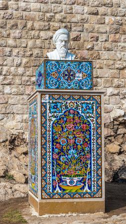 Sultan Ibrahim Bin Shahrukh Gurekani monument, Shiraz, Iran