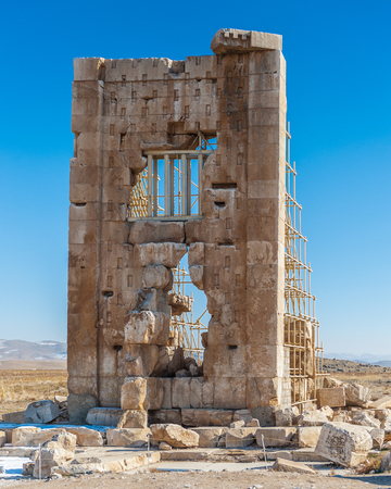 The prison of Solomon, another part of the ruined compound. Ancient Persian city of Pasargad, Iran. Stock Photo