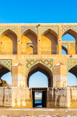 Khaju Bridge, arguably the finest bridge in the province of Isfahan, Iran. It was built by the Persian Safavid king, Shah Abbas II, around 1650 C.E. Stock Photo