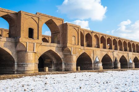 Part of the 33 pol Allah Verdi Khan bridge in Isfahan, Iran