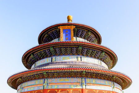 Tiantan Pagoda at the Hall of Prayer for Good Harvests of the Temple of Heaven, an Imperial Sacrificial Altar in Beijing.