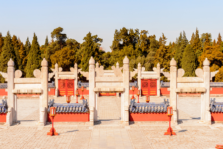 Circular Mound Altar at the Temple of Heaven complex, an Imperial Sacrificial Altar in Beijing.