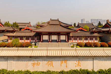 Part of the Giant Wild Goose Pagoda complex, a Buddhist pagoda Xi'an, Shaanxi province, China. Stock Photo