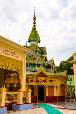 Mahamuni Buddha Temple, a Buddhist pagoda and major pilgrimage site, located southwest of Mandalay, Myanmar (Burma)